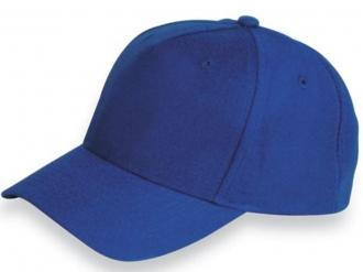 Детска шапка KID LOW