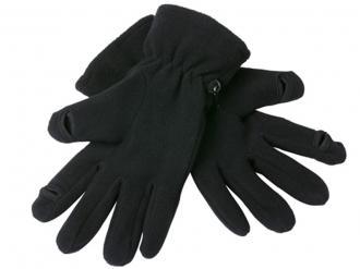 Зимни ръкавици с отвор на пръстите