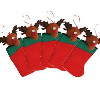 5 Коледни Еленчета